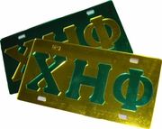 Chi Eta Phi Inlaid License Plate