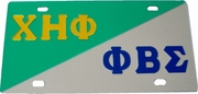 Chi Eta Phi Split Car Tag