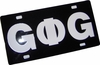 Groove 1 Color License Plate