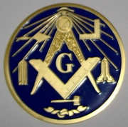 Masonic and Eastern Star Merchandise