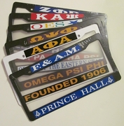 Plastic License Frame