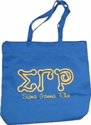 SGRho Bags and Accessories