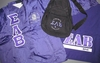 Sigma Lambda Beta Items