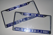Sigma Mirror License Frames