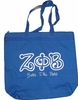 Zeta Bags and Accessories