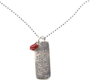 Chinese Tag Necklace