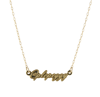 Etched Word Necklace