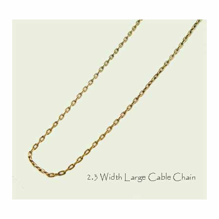 2.3m Width Cable Chain