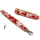 Platinum 3776 Series Fountain Pen - Koi Celluloid, Fine Nib
