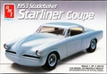 AMT 1953 Studebaker Starliner Coupe, Stock or Race