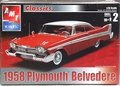 AMT 1958 Plymouth Belvedere Hardtop
