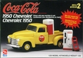 AMT Coca-Cola 1950 Chevy 3100 Pickup with 2 Coke Machines and Dolly