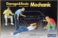 "Fujimi ""Garage & Tools"" Mechanic Figure Set"
