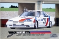 Fujimi Nissan Skyline RS-C Group A