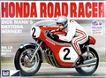 MPC Honda CB 750 Road Racer - Dick Mann's 1970 Daytona Winner