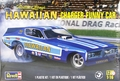 "Revell 1/16 Scale ""Hawaiian"" 1971/'72 Dodge Charger Funny Car"