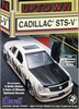 """Revell 2006 Cadillac STS-V """"Uptown"""""""
