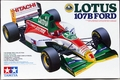 Tamiya Lotus 107B Ford Formula 1, 1/20 Scale