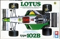 Tamiya Lotus Type 102B Formula 1, 1/20 Scale