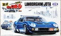 "Tilt Lamborghini Jota (""Cannonball Run"" box art)"