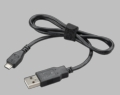 Plantronics Charging Cable 201885-04 NEW