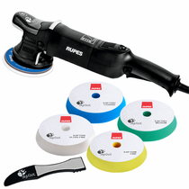 <b>RUPES BigFoot LHR 21 Mark ll Random Orbital Polisher & Pad Basic Kit</b>