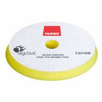 "<b>RUPES BigFoot Yellow Fine 6.5"" Gear Driven Mille Foam Polishing Pad</b>"