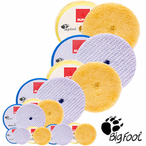 RUPES BigFoot Orbital Wool Polishing Pads | RUPES Coarse & Medium  Wool Pads