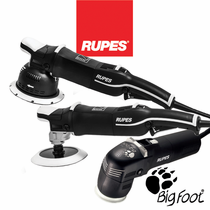 RUPES BigFoot Random Orbital Polishers & RUPES BigFoot Rotary Polishers