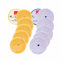 "<b>	 RUPES BigFoot Wool 3.5"" Orbital Polishing Pad Mix & Match 12 Pack</b>"
