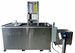 Ultrasonic Cleaner with Weir and Spray Jet