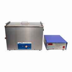 "Heated Ultrasonic Cleaning System SH720-10G / 36Liters / 19.5"" x 11"" x 10"" (Tank L � W � Depth) with Sweep and Degas by Sharpertek USA."