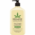 Sweet Pineaple & Honey Melon- Hempz Moisturizer