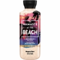 Namaste at the Beach - Deep DHA Bronzer