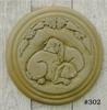 Classic Bunny Stepstone and Plaque