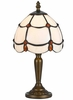 Cream Dome Tiffany Style Accent Lamp