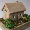 Bella Rose Miniature Fairy Cottage