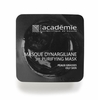 Masque Dynargiliane Purifying Mask
