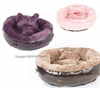 Puppy Angel Bow Peep Dog Bed