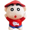 Crayon Shin-chan Pillow Buddy