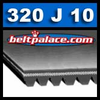 320J10 Poly V Belt, Metric PJ813 Motor Belt.