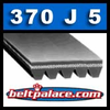 370J5 Poly-V Belt, Metric 5-PJ940 Motor Belt.