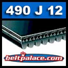 490J12 Poly-V Belt, Industrial Grade. Metric 12-PJ1245 Drive Belt.