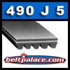 490J5 Poly-V Belt, Metric 5-PJ1245 Motor Belt.