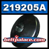 Comet 219205A Movable Face for 30 Series