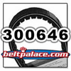 Comet 300646 (A-C) Drive Belt. 300646-704073 COMET INDUSTRIES BELT.