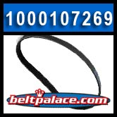 Horizon 1000107269 Motor Drive Belt. Horizon Models T90, T100, 725T...