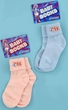 Adult Big Baby Socks - Pink or Blue