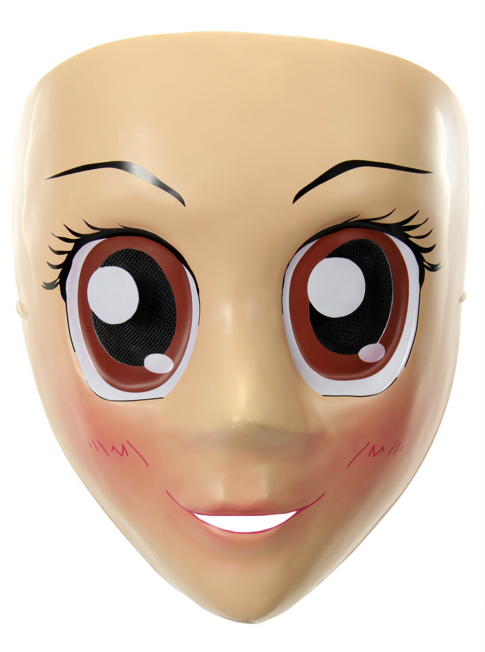 Anime Mask With Brown Eyes Candy Apple Costumes