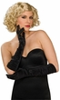 Black Ruched Satin Elbow Length Gloves